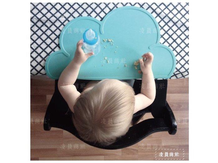 凌晨商社 // 北歐瑞典ikea風格簡約設計雲朵矽膠兒童餐墊雜貨zakka五色 粉綠色下標區