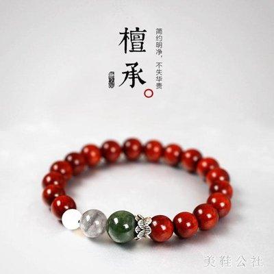小葉紫檀手串佛珠女款紅木質星月菩提子古風飾品學生手鏈OB5879