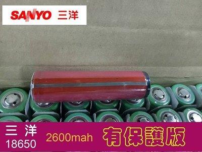 【小樺資訊】開發票日本原裝進口 三洋 SANYO 2600mah 保護板鋰電池 充電電池 手電筒18650 行動電源