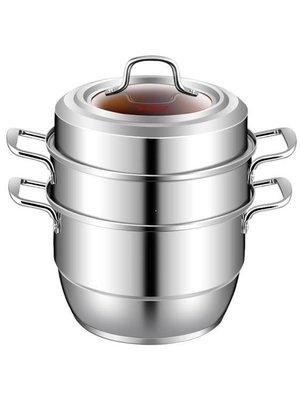 哆啦本鋪 蒸鍋304不銹鋼三層加厚湯鍋燃氣灶電磁爐適用家用蒸籠 D655