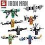 (限時下殺)現貨-樂高 LEGO 規格 漫威 復仇者聯盟 IRON MAN SY 605 鋼鐵人 人仔