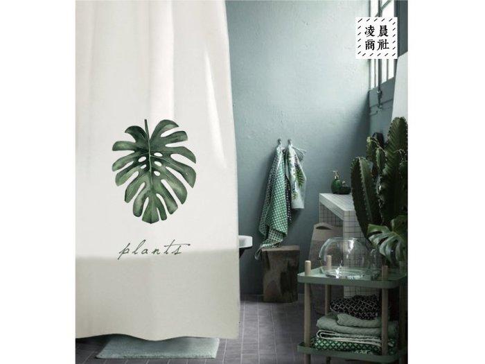 凌晨商社 //  三款 北歐 文青 浴室防水乾濕分離 熱帶雨林 叢林 樹葉 植物  防霉 浴簾 窗簾 門簾