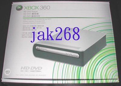 XBOX360-HD-DVD(全新未拆)(只有HD-DVD單主機)