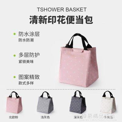 簡約飯盒袋子清新加厚帶飯的手提兜大號裝便當包手拎保溫鋁箔韓版