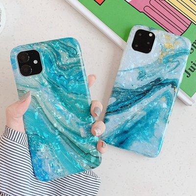 貝殼流金流彩大理石適用蘋果iPhone 11 Pro Max 7Plus SE 2020