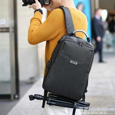 Flyleaf單眼相機包佳能尼康微單數碼攝影包男女後背電腦包旅行包