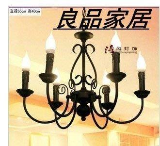 【優上精品】地中海歐式美式蠟燭鐵藝吊燈 簡約田園客廳餐廳臥室 復古(Z-P3192)