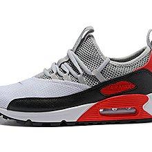 D-BOX NIKE AIR MAX 90 EZ 灰黑橘 襪套 小氣墊 復古運動鞋 跑步鞋 男鞋