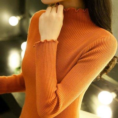日和生活館 半高領毛衣女秋冬正韓套頭長袖百搭修身短款針織打底衫女加厚S686