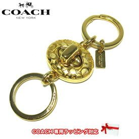 coach 錢包手拿包mar-134v