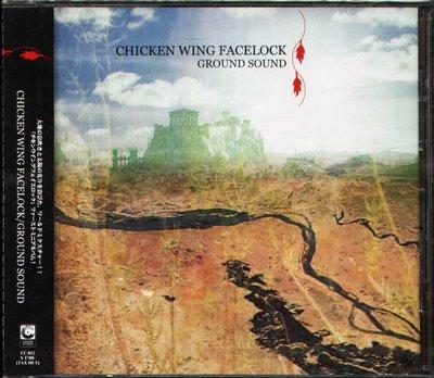 K - CHICKEN WING FACELOC - GROUND SOUND - 日版 - NEW