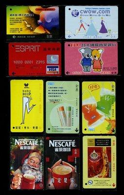 台北市公車票卡 廣告卡 (編號AA) 共10張一起標 【C1127】