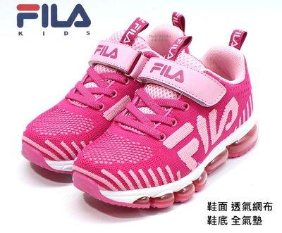 FILA KIDS 大童款全氣墊運動休閒慢跑鞋 ( 粉桃 3J410U525)