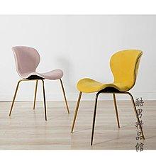 北歐餐椅家用輕奢現代簡約靠背Ins網紅椅子餐廳休閒會客洽談凳椅Cy