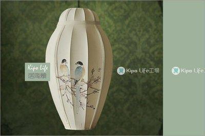 KIPO-中國風-柞絲/蠶絲/絲綢雙層手繪喜上眉梢圖/柞蠶絲中式吊燈NDC008001A