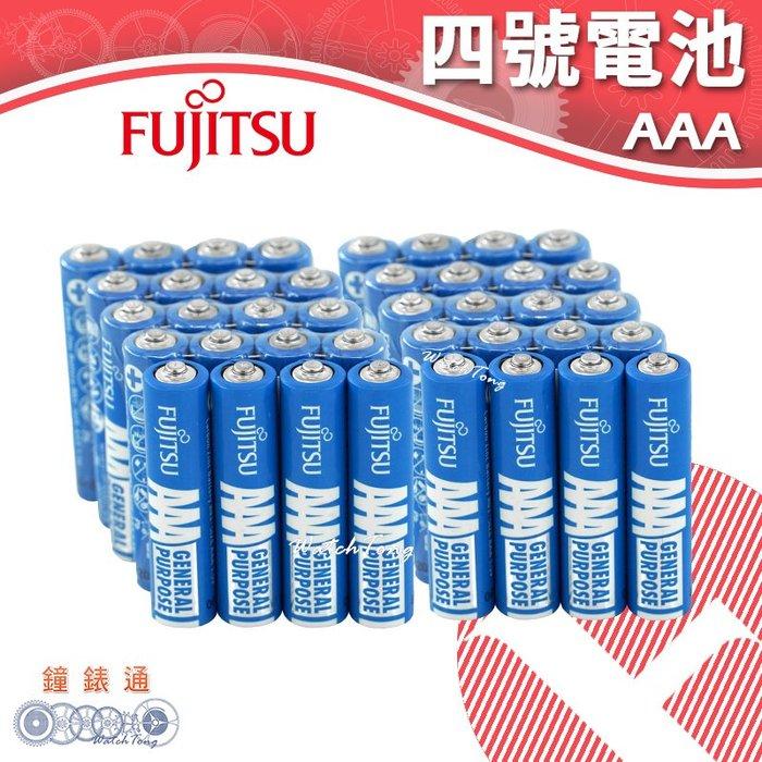 【鐘點站】FUJITSU 富士通 4號碳鋅電池 一盒40入 / 碳鋅電池 / 乾電池 / 環保電池