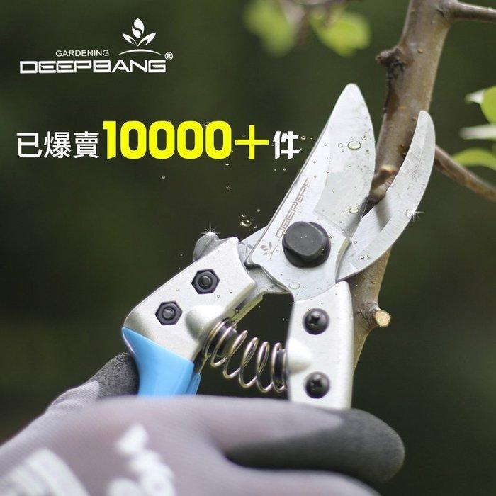 【官方店】園藝剪修剪樹枝園林果樹花枝粗枝