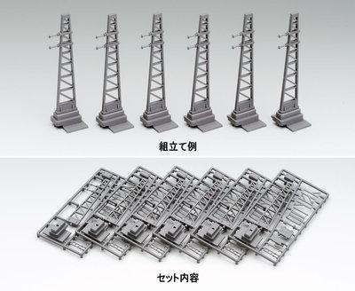 [玩具共和國] TOMIX 3269 終端架線柱(6本セット)