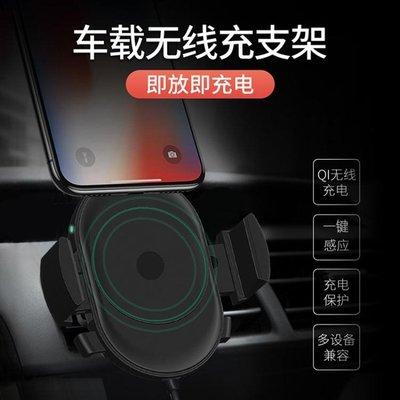 無線充電車載手機支架汽車出風口儀表臺卡扣式多功能導航支撐架