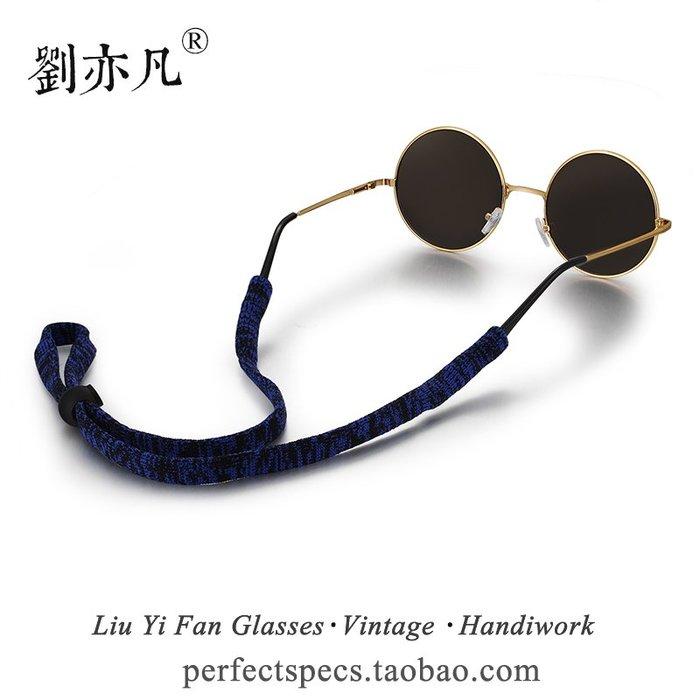 爆款熱賣-  運動眼鏡繩 眼鏡防滑掛繩 全面材質 套入式眼鏡繩