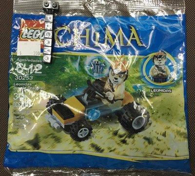 【痞哥毛】LEGO 樂高 30253 CHIMA 神獸傳奇系列 Leonidas' Jungle 全新未拆
