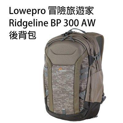 【EC數位】Lowepro 冒險旅遊家Ridgeline BP 300 AW 後背包 雲母迷彩 旅行 攝影包 萬用