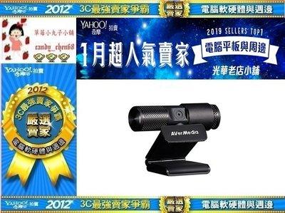 【35年連鎖老店】圓剛 Live Streamer CAM PW313 高畫質直播網路攝影機有發票/1年保固