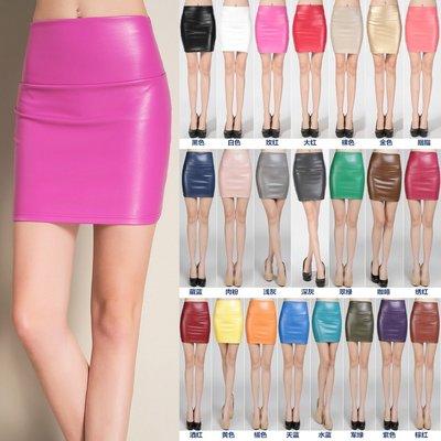 韓國MM=新款修身PU皮裙女半身裙子高腰包臀裙女顯瘦一步裙短裙 =襯衫連身裙洋裝圍巾帽牛仔褲