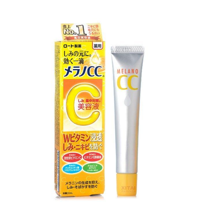 日本 樂敦Melano CC美容液VC滲透美白精華祛痘印淡斑 改善粗糙痘印 20ml 現貨供應