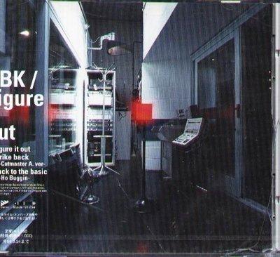 八八 - SBK - Figure it out - 日版 CD