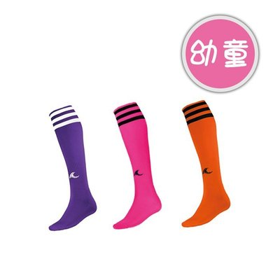 樂買網 漾彩版 Loopal 足球襪 ...