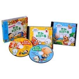 *小貝比的家*風車~有趣童話故事(雙CD)-寶寶繽紛生活有聲書
