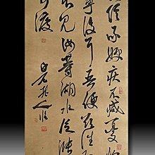 【 金王記拍寶網 】S1958 齊白石款 手寫書法 老畫片一張 罕見 稀少