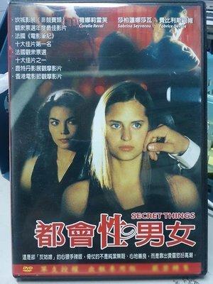 挖寶二手片-L10-042-正版DVD-電影【都會性男女】-荷娜莉雷芙 費比利斯迪維(直購價)