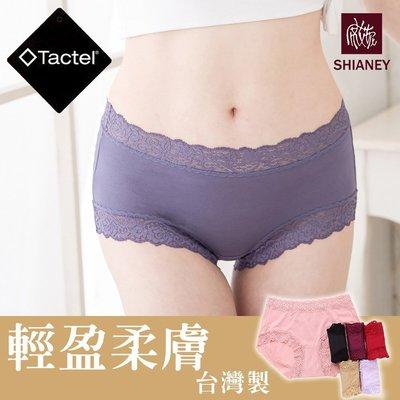 女性蕾絲中腰褲 Tactel纖維 台灣製造 No.5888-席艾妮SHIANEY