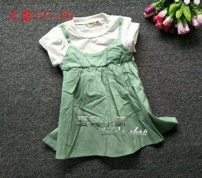 愛兒小舖#大童【SK718-1】假兩件麻紗洋裝~豐原可面交