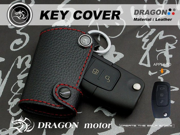 Ford RANGER ESCAPE iMAX MK2 MK2.5 Metrostar福特汽車晶片鑰匙 折疊鑰匙皮套