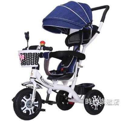 哆啦本鋪 兒童三輪車腳踏車135歲26歲大號寶寶輕便單車嬰兒手推車 D655