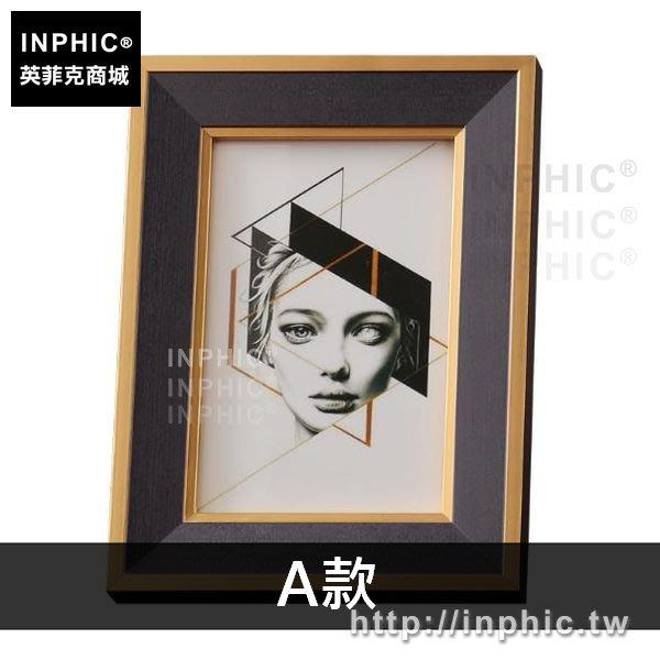 INPHIC-擺件現代擺設床頭臥室北歐家居桌面相框簡約實木-A款_mmlF