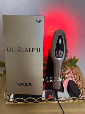 日本 宙斯家梳子 DR.SCALP 2代升級版按摩梳(送生髮液)