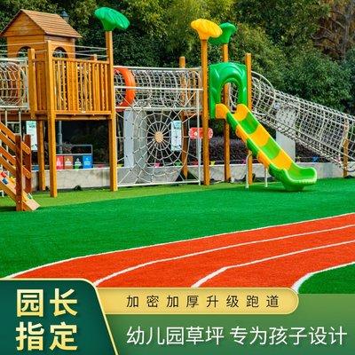 幼兒園校園學校專用室外仿真草坪墊人造人工草皮戶外仿真裝飾地毯 台北百貨