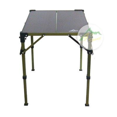 【【蘋果戶外】】Go Sport 96022 兩片複合板折疊桌 摺疊桌 休閒桌 蛋捲桌 LOGOS LG73186506