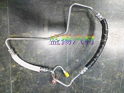 盛揚 LEXUS RX330 (03-06) 方向機高壓油管/動力高壓油管 全新台製