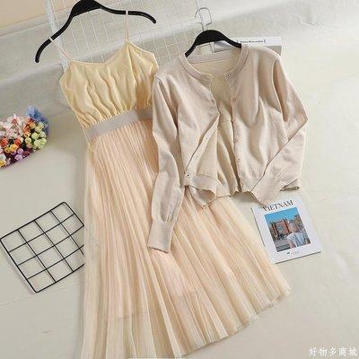 好物多商城 秋兩件套韓版簡約絲絨拼接網紗背心吊帶裙+針織開衫外套1804