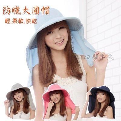 防曬大圓帽大眉帽UV抗紫外線遮陽帽帽簾可拆卸2用帽HIGH IQ防曬技術輕柔好攜帶 AH10