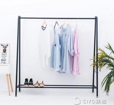 日和生活館 曬衣架衣服架衣架落地單桿式晾衣架臥室涼衣桿簡易室內掛衣架IGOS686