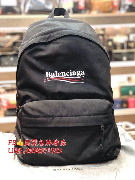 《真愛名牌精品》Balenciaga 503221 黑色帆布 百事可樂圖案 後背包 *全新*代購