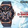 時計屋 手錶專賣店 卡西歐 GST- B200G- 2A 玫...