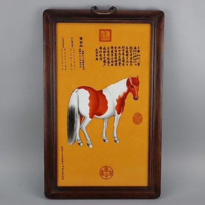 ㊣三顧茅廬㊣  清乾隆郎世寧《十駿圖之籋雲駛》瓷板畫挂件  民間收藏舊貨古玩壁畫