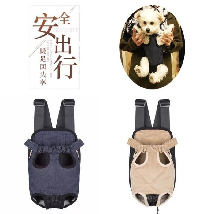 寵物外出胸前雙肩背包泰迪博美小型犬便攜外出包旅行包貓咪包狗包